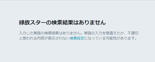 2018-01-16_enko0146