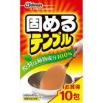 日本人の9割が知らない共感のしくみ(1)