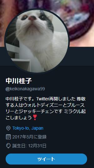 2019-05-21_0054