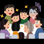 今一度、21世紀の日本語「義実家」を擁護する