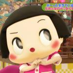 チコちゃんに叱られる!「お風呂と湯船」書き起こし(2020/02/14 OA)