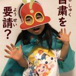 すりかえ日本語「自粛要請」をつかまえろ!(1)日本語の「自」は量子的
