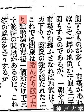 2021-09-21_04-20-12